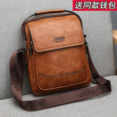 JEEP Jeep Men's Bag Shoulder Bag Briefcase Business Casual Leather Bag Men's Crossbody Bag Small Bag British Retro