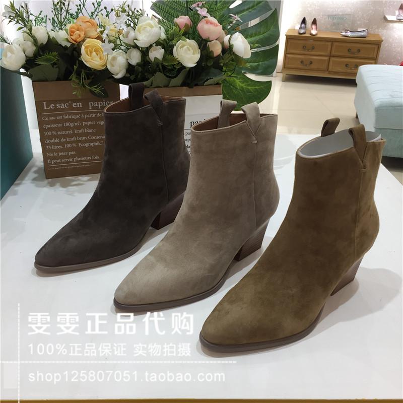 专柜正品Tigrisso蹀愫女鞋2019秋羊绒尖头中跟牛仔筒靴TA09595-10