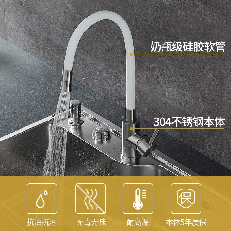 科勒旗下佳德厨房龙头冷热304不锈钢水槽洗菜盆万向水龙头可旋转