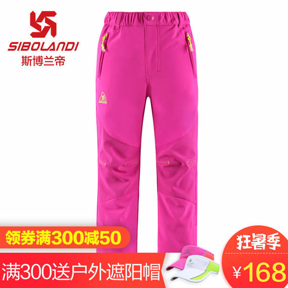 Sporland autumn and winter new children's soft shell ski pants boys and girls windproof waterproof warm trousers
