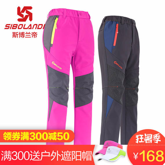 Sporland outdoor autumn and winter new children's soft shell trousers boys and girls windproof waterproof warm hiking pants