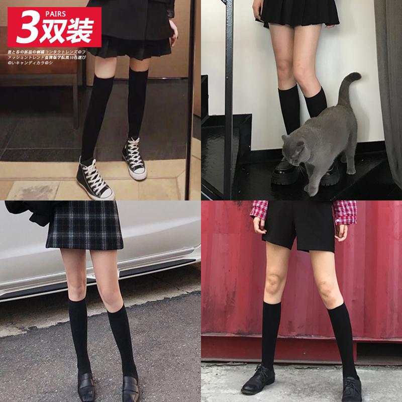 小腿袜黑色长筒袜子女堆堆jk中筒过膝秋冬半高筒薄款ins潮夏季棉