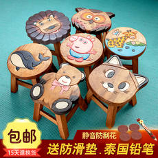 Thai children's stool wood cute cartoon animal small bench home fashion creative wood low stool wooden bench