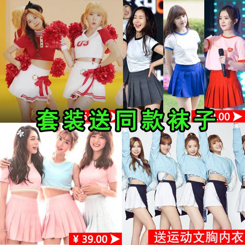 宇宙少女同款团体年会演出表演服啦啦操拉拉队服装舞台装男女儿童