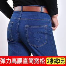 Work jeans men's pants tooling straight high waist stretch long pants large size loose wearable dry pants spring