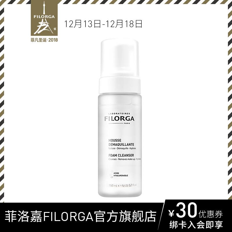 菲洛嘉卸妆洁面慕斯泡沫洗面奶 深层清洁温和洁面玻尿酸保湿 法国