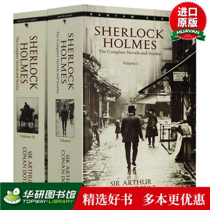 福尔摩斯探案集全集英文原版小说 Sherlock Holmes侦探悬疑推理夏洛克 原著英文版进口畅销英语书籍可搭Flipped怦然心动追风筝的人