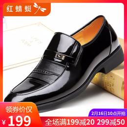 红蜻蜓官方店旗舰店男鞋 正品真皮男士套脚结婚鞋子 男正装皮鞋