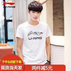Li Ning short-sleeved men's T-shirt trend casual cotton 2019 new spring and summer round neck printing sweat-absorbent sports shirt