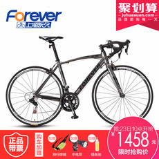 Permanent road bike bicycle shifting aluminum alloy ultra light bend male adult bicycle broken wind 700c racing G70