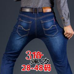 高弹力高腰宽松牛仔裤男士有弹性加肥加大码肥佬胖子长裤42秋季44