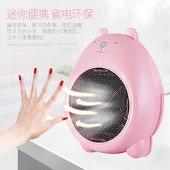 时尚时尚取暖器家用节能省电油丁电暖气热烤火炉电暖器暖风机油酊