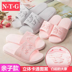 Bathroom slippers female summer couple home slippers men's bath non-slip indoor children's sandals and slippers