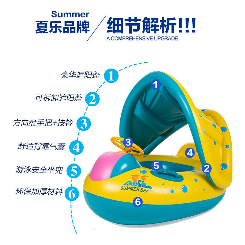 夏乐儿童游泳圈 腋下0-3-5岁小孩新生幼儿童泳圈宝宝遮阳蓬坐圈