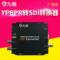 九视JS1191 YPBPR转SDI转换器,色差分量转HD-SDI高清视频转换器