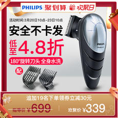 Philips self-service hair clipper hair clipper rechargeable home bald hair clipper qc5570 shaved head hair clipper