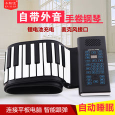 Cascade hand roll piano 88 key thickened Professional Edition MIDI keyboard home adult students portable electronic piano