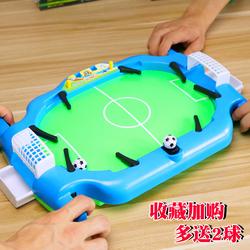桌上足球双人桌面桌游机台益智力对战游戏儿童男孩玩具亲子足球场
