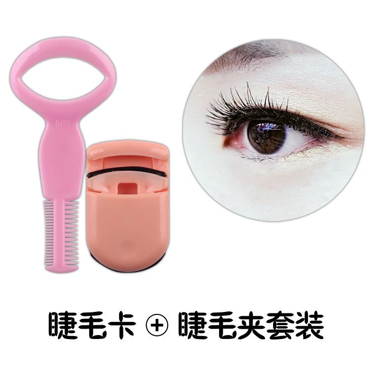 【包邮】迷你型睫毛夹 睫毛卡塑料便携式卷翘持久不夹眼皮 含胶垫