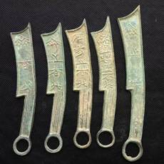 Ancient coins collection retro pre-Qin ancient coins knife coin collection three-word knife four-word knife five-word knife six-word knife 5