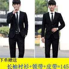 Five-piece spring and autumn suits men's formal wear professional Xiaoxi decoration body groomsman groom student suit tide
