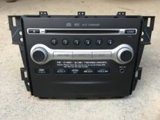 Nissan Scorpio 6 disc CD player 08-12 car original car CD Scorpio top six CD with AUX Clarion 6 disc movement