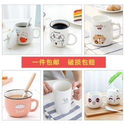 陶瓷马克杯女男咖啡杯可爱卡通杯子大容量喝水杯麦片杯牛奶杯瓷杯