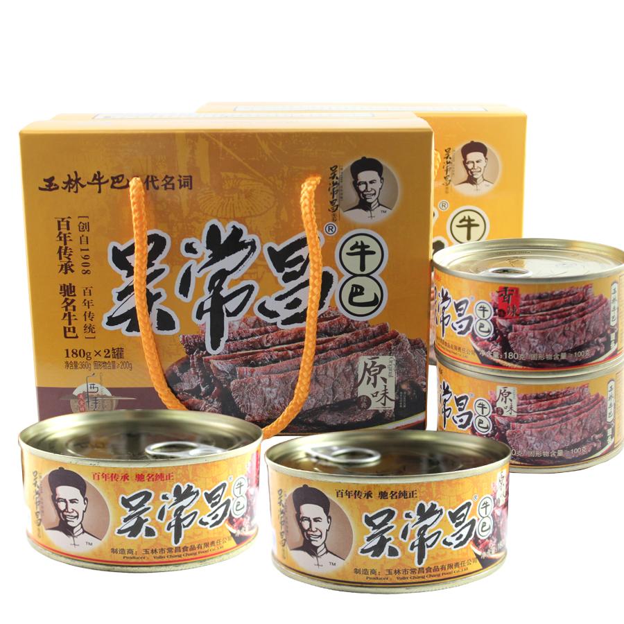 广西特产玉林吴常昌牛巴礼盒180克*6罐牛肉干好吃年货零食大礼包