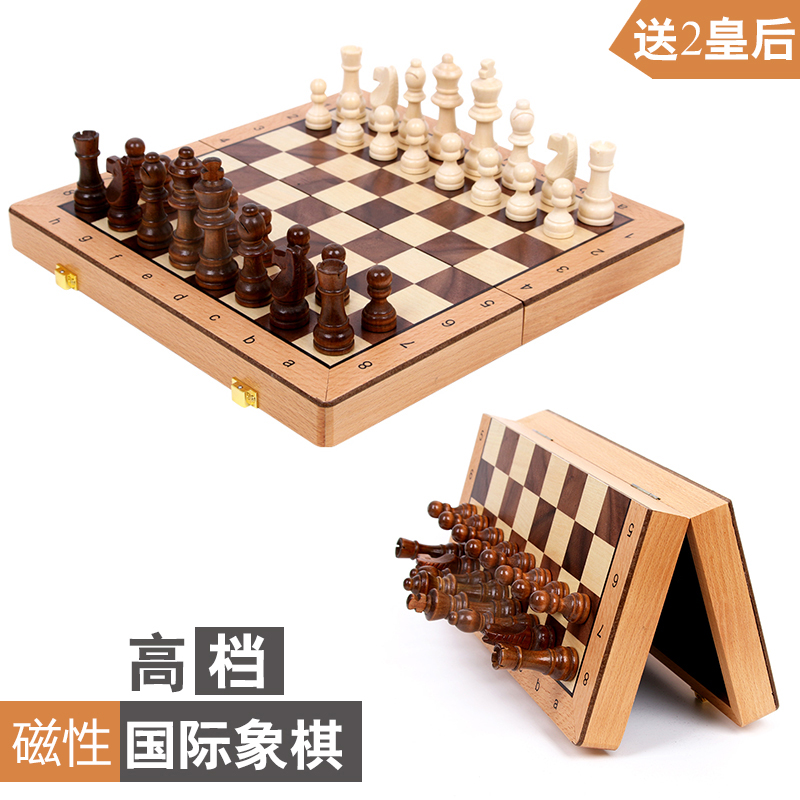 高档实木大号成人儿童专业国际象棋益智力立体西洋棋玩具送2后