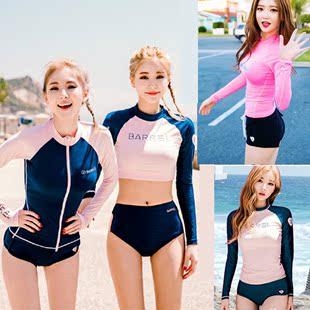潜水服女分体长袖长裤三件套韩国防晒速干浮潜上衣大码显瘦水母衣