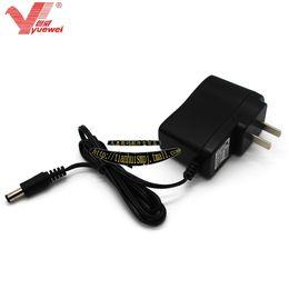 浩顺指纹考勤机充电器5v1a粤威牌电源适配器V1U/V8U指纹机变压器