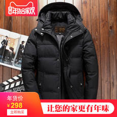 Anti-season clearance down jacket male middle-aged short section thick coat 40-60 years old middle-aged father business winter