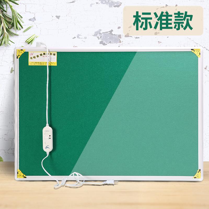 多功能电热台板钢化玻璃书写加热暖手宝发热写字板办公加热暖桌垫