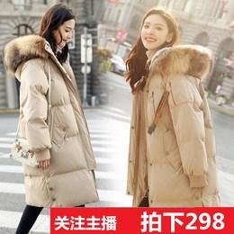 羽绒服女款中长款2018冬季新款韩版时尚长款过膝加厚大毛领韩国潮