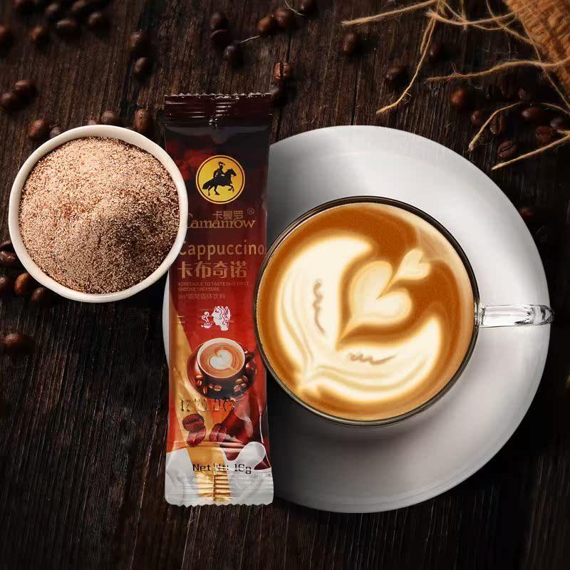 送雀巢奶油球 卡布奇诺奶香咖啡粉速溶咖啡条装40袋装盒低糖脂甜