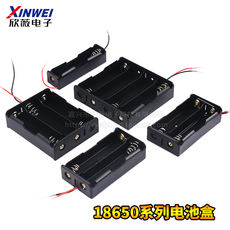 18650 battery box 1/2/3/4 section parallel series with line one / two / three / four sections lithium battery box