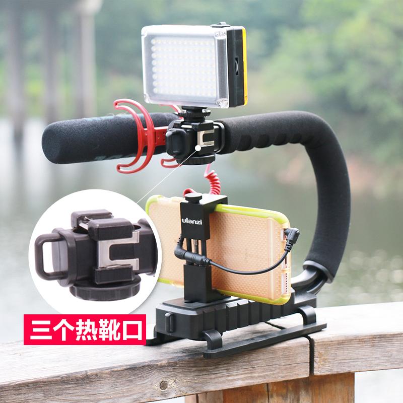 U-Grip C型手机单反摄影跟拍视频支架 低拍录像手持微电影3个热靴