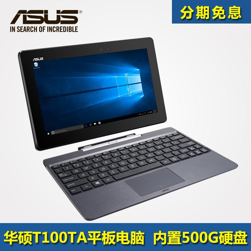 ASUS/华硕 T100TA 10英寸Win10二合一平板电脑 Windows四核笔记本