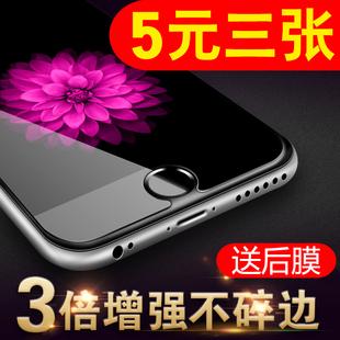 苹果6/7plus钢化膜iphone6s/xr保护8p防爆5x/5s/se手机贴膜xs max