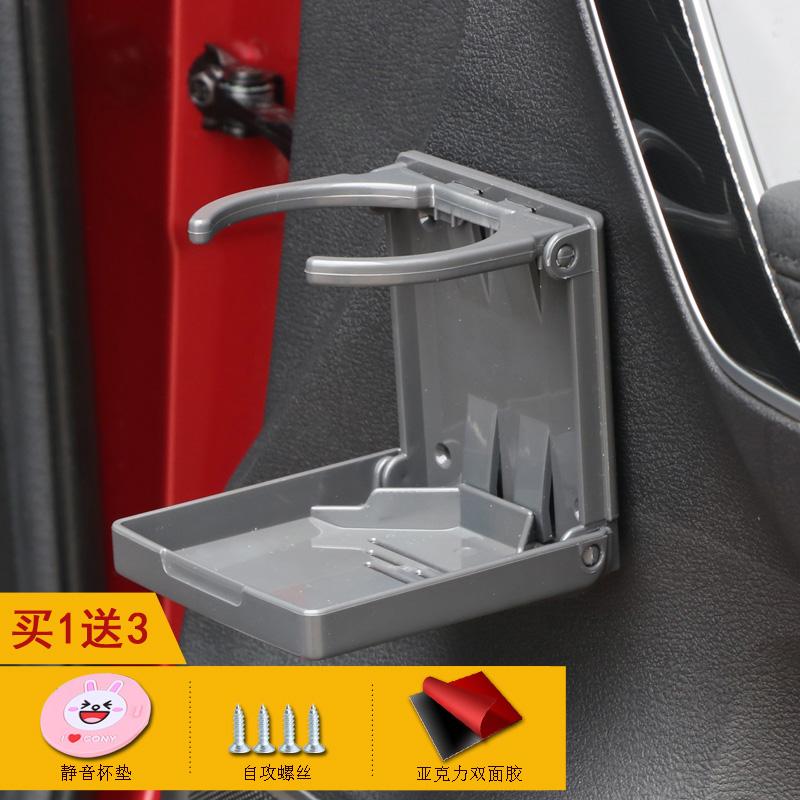 汽车多功能饮料架车载杯架车用水杯架折叠伸缩置物架茶杯支架杯托
