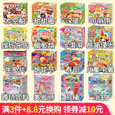 Japanese food and play edible Kobayashi toy set gift package Chinese food finish up crayon small new children 曰木小玲