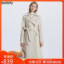 【满1000-330】2018新女冬装钮扣系带羊毛长款毛呢外套1GZ3347160