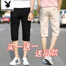 Playboy summer casual cropped trousers men's shorts Slim cotton loose five pants men's summer breeches tide