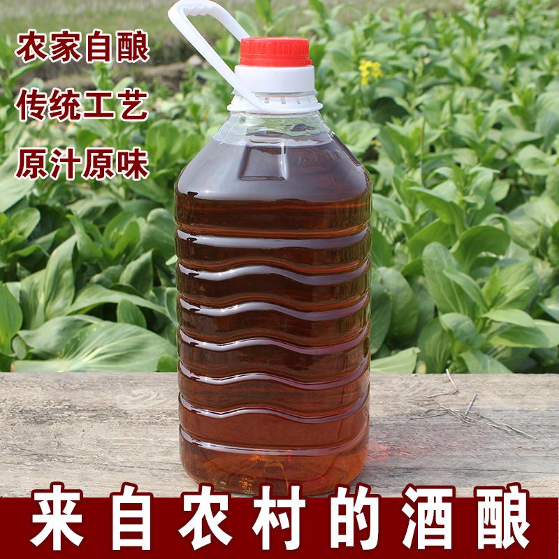农家自酿糯米酒米酒红曲酒高度青红酒原浆酒酿江西客家黄酒5斤