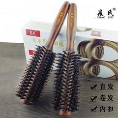 【良品】卷发梳子猪鬃毛滚梳吹刘海梨花内扣直发美发造型圆筒木梳