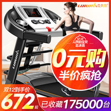Li Jiujia MT900 treadmill home models to lose weight small indoor electric folding ultra quiet gym dedicated