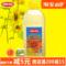 艾博俪新货葵花籽油 5升进口食用油葵花油 欧洲进口瓜子油