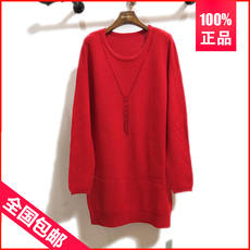 Day red day red long sweater genuine new slim large size knit sweater shirt Q6946