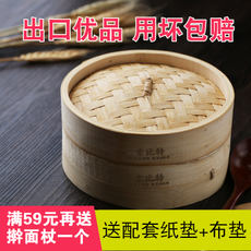 Sobitt handmade steamer bamboo home small steamer bamboo steamer steamed dumplings steamed dumplings steamed steamer commercial