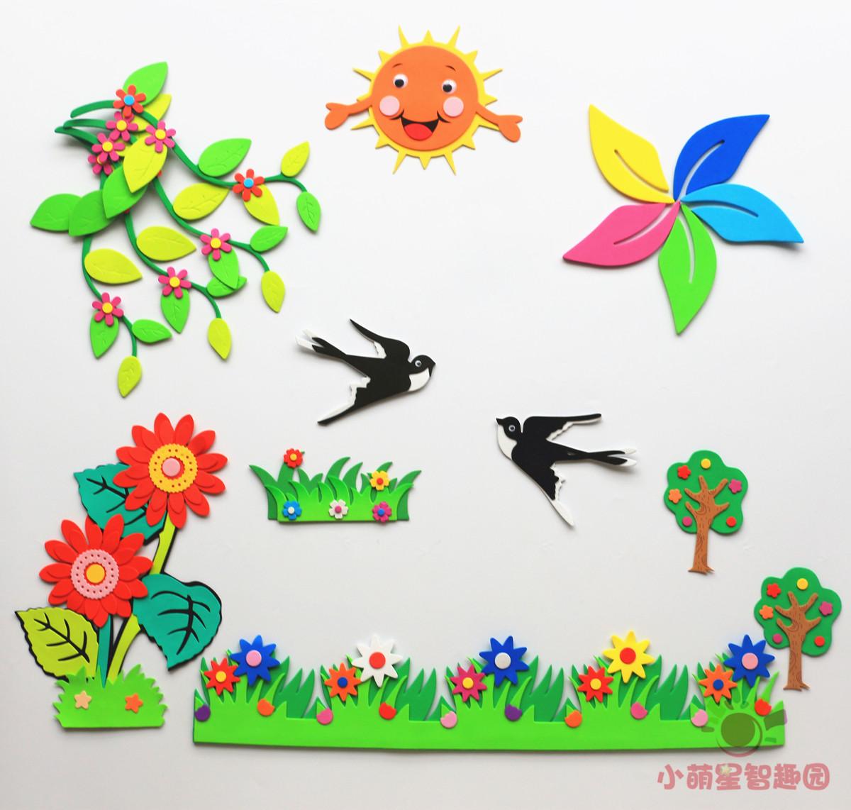 幼儿园黑板报diy装饰墙贴画*教室主题墙春天来了*燕子